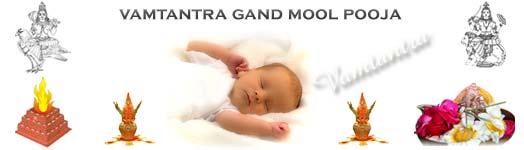 gandmool puja by vamtantra to remove gandmool dosh in horoscope or kundli