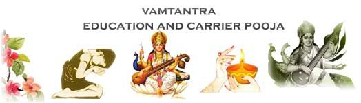 puja for good education by vamtantra