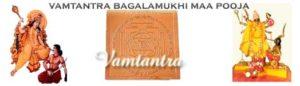 ma baglamukhi tantra puja and sadhana