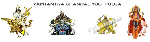 guru chandaal powerful remedies and puja
