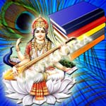 puja for good education and career