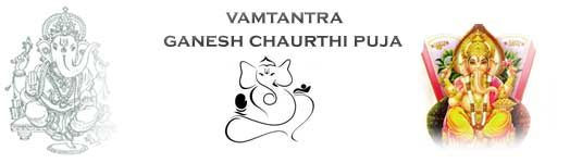 powerful ganesh puja on ganesh chaturthi