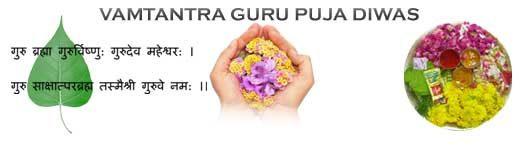 guru purnima puja for guru graha shanti and pitra dosh nivaran