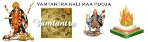 powerful benefits of mahavidya ma kali tantra puja and sadhana