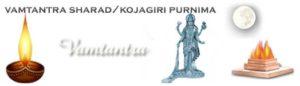 kojagiri-purnima-puja-image