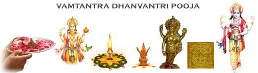 lord dhanvantari puja for wealth and health