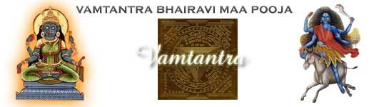 power of ma bhairavi in tantra puja and sadhana
