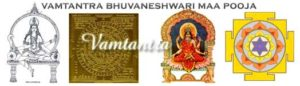 ma bhuvaneshwari jayanti puja