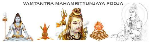 shiva maha mrityunjaya mantra jaap by vamtantra