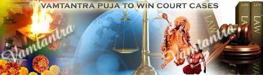 puja to win court cases and legal battles