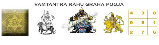 get rid of rahu graha dosh in your horoscope through vamtantra rahu grah shanti puja