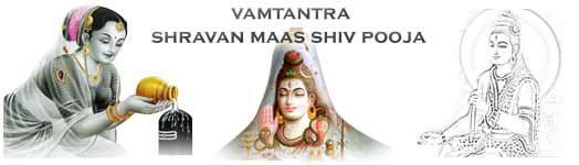 lord shiva puja in sawan month