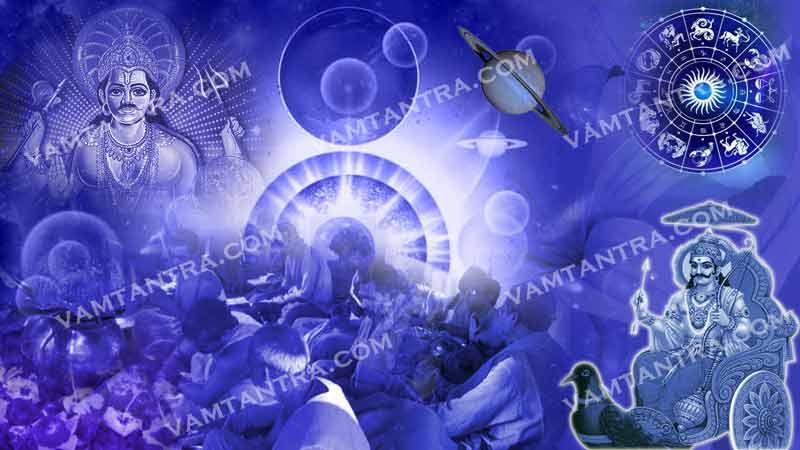 Shani Dev or Shani Graha Effects, Remedies, Shanti Puja By Vamtantra